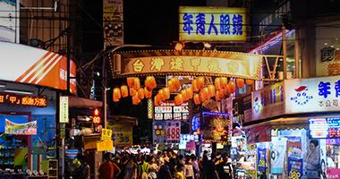 安联趣台湾旅游保险
